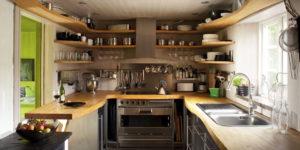Tata Ruang Gaya Terkini Dapur Minimalis Modern 2016 gambar
